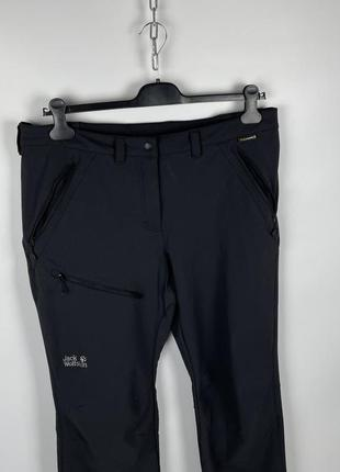 Jack wolfskin trekking pants outdoor трекинговые штаны flexshield