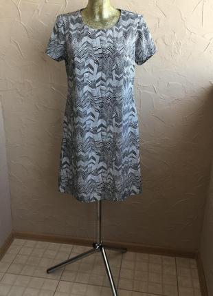 Прекрасное платье зебра papaya