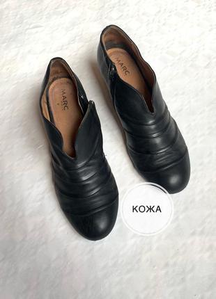 Ботинки кожаные полусапожки ботильоны туфли