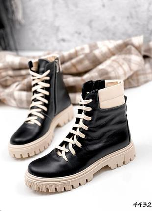Чёрные с бежевым демисезонные кожаные ботинки