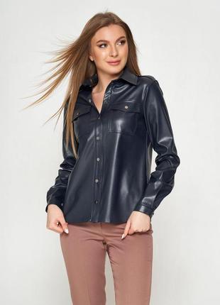 Кожаная рубашка 46 размер, рубашка из кожи