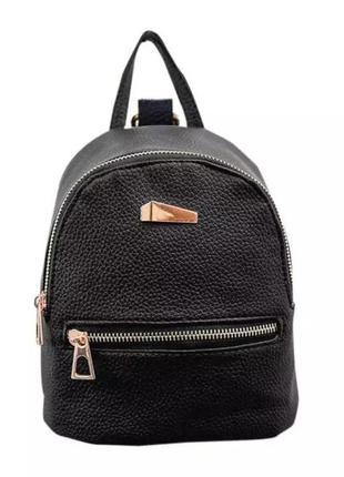 Акция женский рюкзак школьный городской портфель женская сумка кошелек