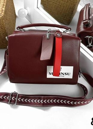 Шикарная женская сумочка 🔥🔥🔥