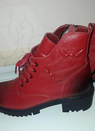 Крутые  трендовые  ботинки, деми.