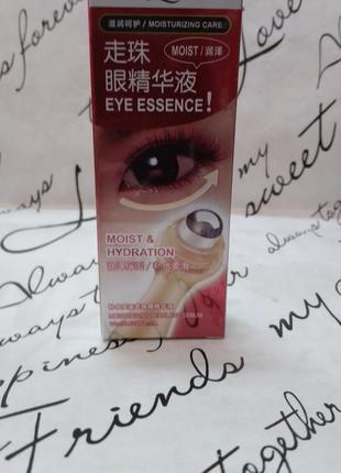 Bioaqua крем для кожи вокруг глаз с массажным охлаждающим роликом, 15 мл