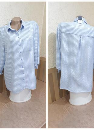Рубашка.  bonmarche.