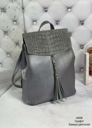 Стильный рюкзака