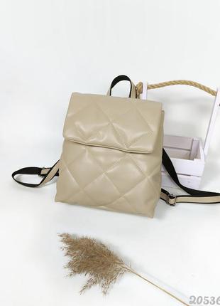 Бежевый стёганный рюкзак