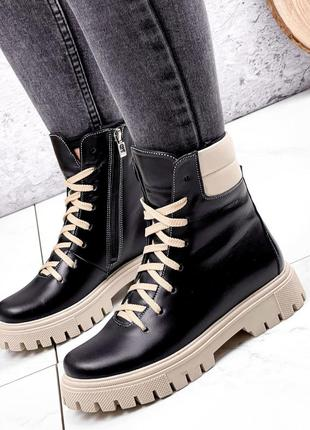 Натуральные кожаные женские ботинки, ботинки кожа, ботинки на бежевой подошве 36-41р