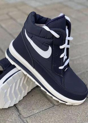 Ботинки- дутики