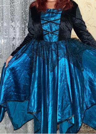 Платье колдунья, ведьмочка