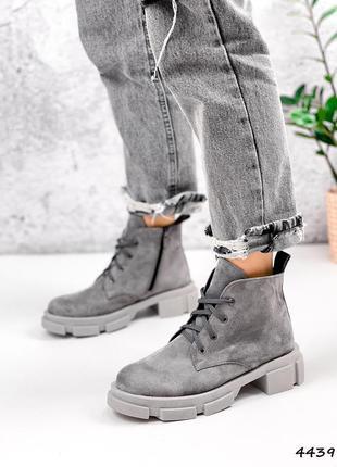 Серые демисезонные замшевые ботинки