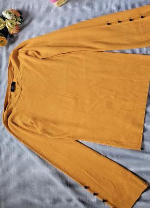 Свитер пуловер джемпер рубчик актуальный рукав