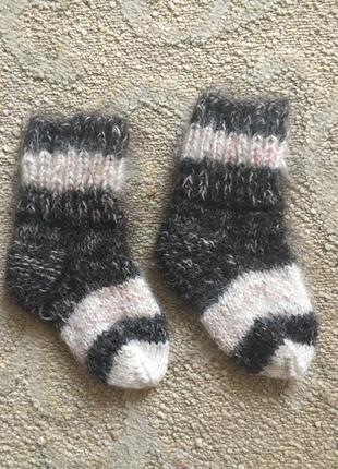 Носки пуховые 12-24 меси