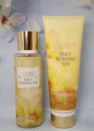 Подарочный набор early morning sun victoria's secret оригинал
