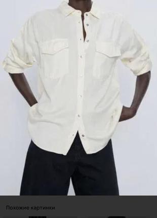 Базовая рубашка  крой свободный лиоцел. коттон