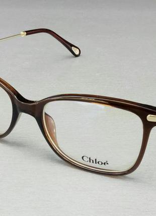 Chloe женские имиджевые очки оправа для очков коричневая