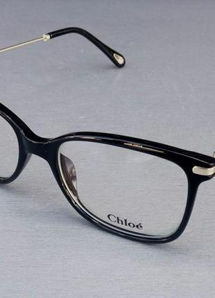 Chloe очки женские имиджевые оправа для очков черная