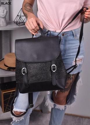 Рюкзак , черный рюкзак , женский рюкзак