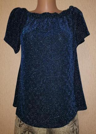 Красивая женская блестящая кофта, блузка с открытыми плечами papaya