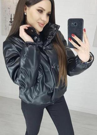 Куртка женская кожанная 🌺