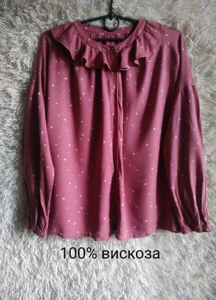 Блуза рубашка с длинным рукавом, с рюшами, свободная прямая