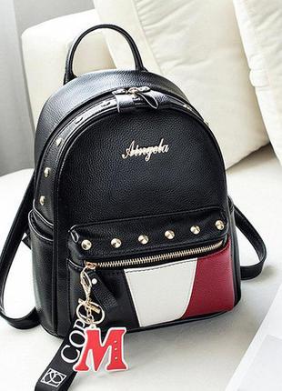 Рюкзак жіночий 😍