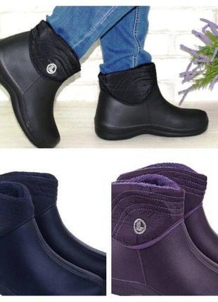 Резиновые ботиночки.