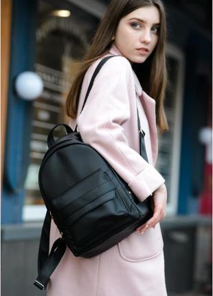 Качественный и стильный женский рюкзак черный