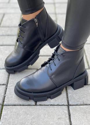 Ботинки из натуральной кожи украина