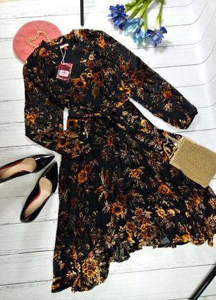 Казкова сукня міді на осінь під поясок з кишенями