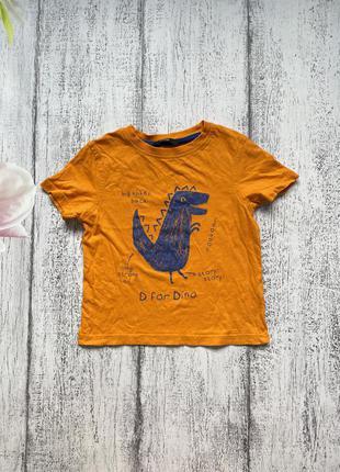 Крутая футболка динозавр george 2-3года
