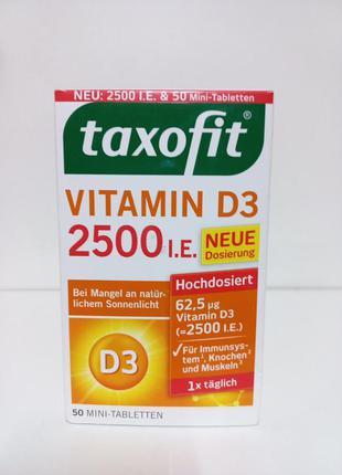 Витамины витамин d3