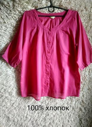 Натуральная хлопковая рубашка, блуза свободная широкая , фуксия