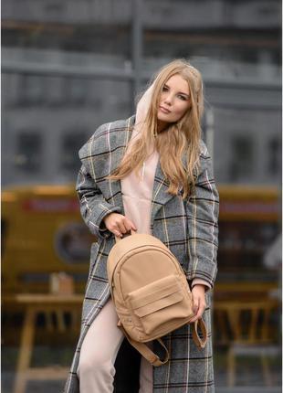 Стильный женский рюкзак бежевый