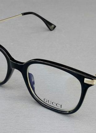 Gucci очки имиджевые женские оправа для очков черная с золотыми металлическими дужками