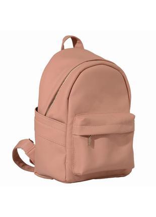 Стильный женский рюкзак пудра розовый