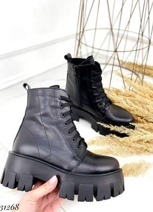 31268  ботинки демисезонные, сбоку на молнии, тракторная подошва, кожаные