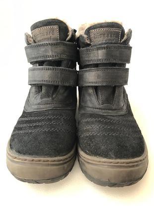 Ботинки зимові bisgaard