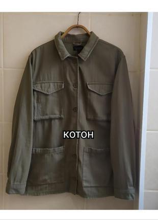 Куртка рубашка в стиле милитари с потертостями topshop 100% котон