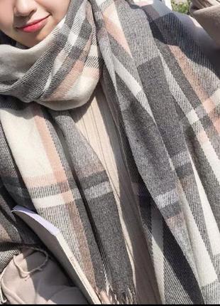 Мягкий тёплый шарф