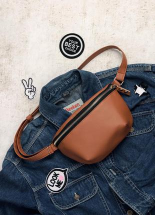 Женская сумка на пояс бананка коричневая