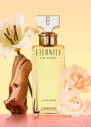 Calvin klein eternity eau de parfum 100ml парфюмированная вода новая оригинал