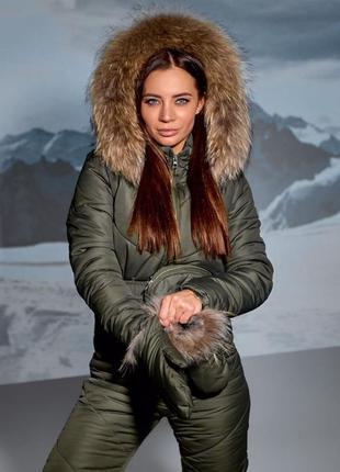 Зимний теплый костюм