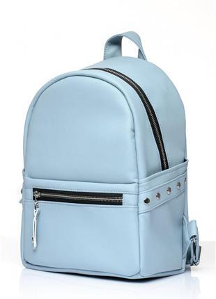 Красивый женский рюкзак голубой бирюзовый синий