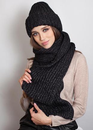 Черный комплект,набор, осень-зима, шапка с флисовой подкладкой и шарф, с люрексовой нитью
