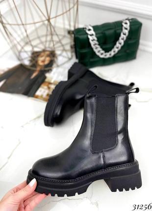 31256 ботинки челси демисезонные