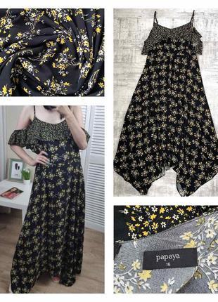 Длинное свободное платье сарафан из натуральной ткани вискоза