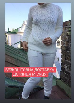Жіночий костюм ❄️