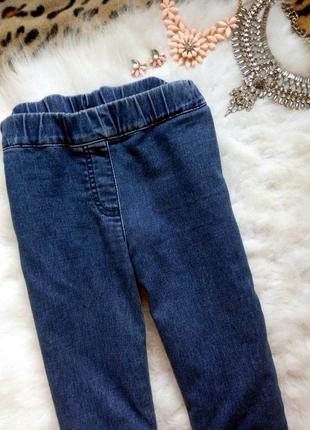 Синие джинсы скинни  без карманов высокая талия на резинке американки джеггинсы